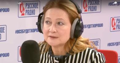 «Русское радио.» Гороскоп от Тамары Глобы на 19 марта 2019 года