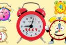 Тест «Сверим часы